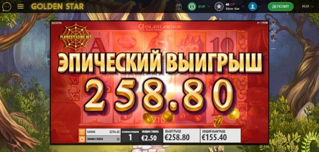 Quickspin Goldilock and wild bears in Bitstarz casino can be seen in this image.