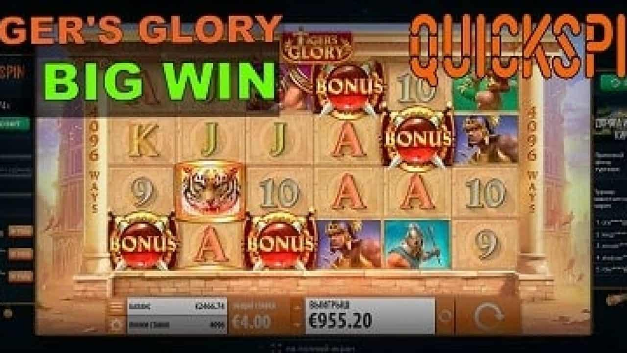 Tiger's glory (Quickspin) большой выигрыш в Goodwin казино от сайта playbestcasino.net представлен на данном снимке.