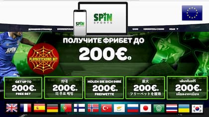 Sports Betting (2020) Bookmaker Review Spin Sports is in the picture.