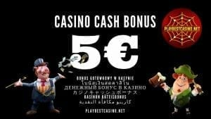 Money No Deposit in Casino (2020) How to Get 5 € There is a bonus on the photo.