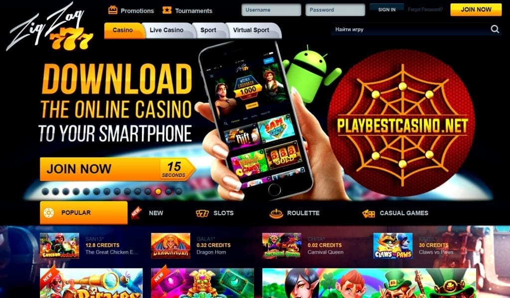 Mobile version ZigZag Casino is in the photo.