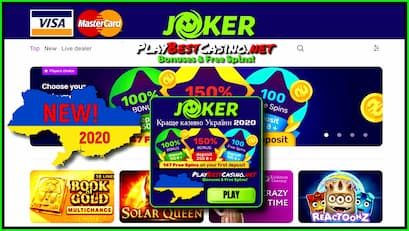 New Casino Joker Ukraine (UA) Review And 150% Deposit Bonus Is In The Photo.