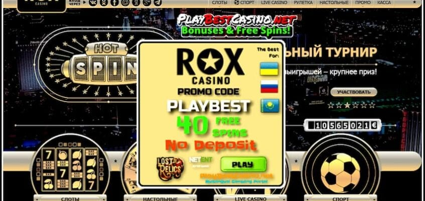 Review ROX Casino (PL, KZ, UA) + 40 Spins Without Deposit is in the photo.